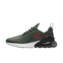 Nike Air Max 270 By You tilpasset sko