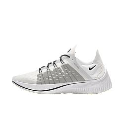 Nike EXP-X14 By You Custom-sko