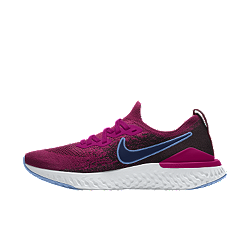 Nike Epic React 2 Flyknit By You Sabatilles personalitzables de running