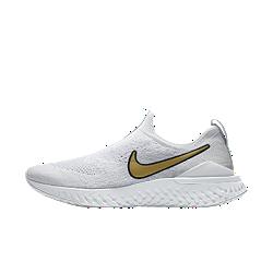 Nike Epic React 2 Flyknit By You Custom Running Shoe