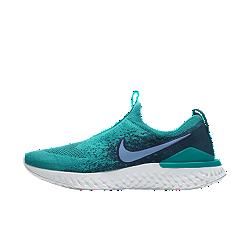 Nike Epic React 2 Flyknit By You Kişiye Özel Koşu Ayakkabısı