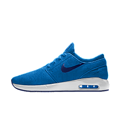 Nike SB Air Max Janoski 2 By You Custom Skate Shoe