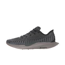 Nike Zoom Pegasus Turbo 2 Premium By You Kişiye Özel Koşu Ayakkabısı
