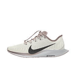 Nike Zoom Pegasus Turbo 2 Premium By You personalisierbarer Laufschuh